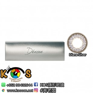 Déesse Diana Silver 1 Day 10片