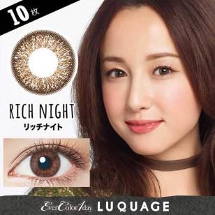 (EL1002)EverColor 1day LUQUAGE RichNight 10片裝