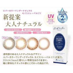 (NM2004)EverColor 1day Natural UV SheerLueur 20片裝
