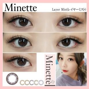 Minette 1Day NakedRain 10片装(日拋)