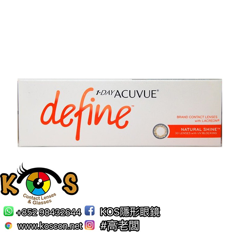 1-DAY ACUVUE® DEFINE™ With LACREON 閃亮金(N)