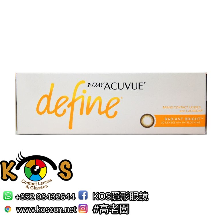1-DAY ACUVUE® DEFINE™ With LACREON 閃鑽啡(RB)