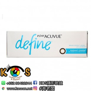 1-DAY ACUVUE® DEFINE™ With LACREON 閃鑽金(RC)