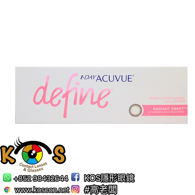 1-DAY ACUVUE® DEFINE™ With LACREON 閃鑽棕(RS)