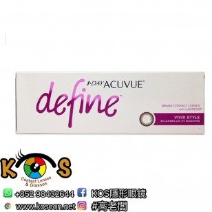 1-DAY ACUVUE® DEFINE™ With LACREON 動人啡(V)