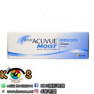 1-DAY ACUVUE® MOIST® TORIC 每日即棄散光