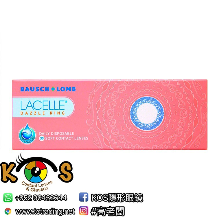 Lacelle 1 day Dazzle Ring 特大大眼仔