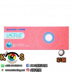 Lacelle 1 day Dazzle Ring 特大大眼仔*特價*