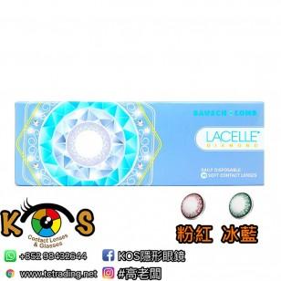Lacelle 1 day Diamond 鑽石系列*特價*