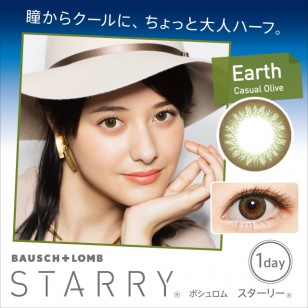 Earth Casual Olive 1 day Color Con