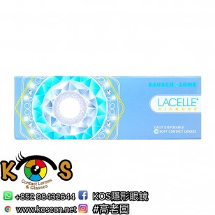 Lacelle 1 day Diamond 鑽石系列