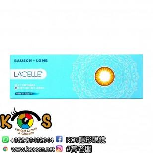 Lacelle 1 day 大眼仔 Con 新色