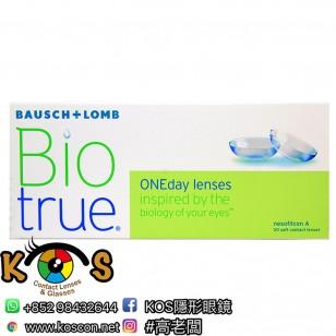 BioTrue 全舒適 1Day Con