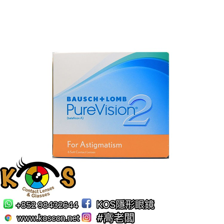 PureVision2 HD 每月拋棄散光