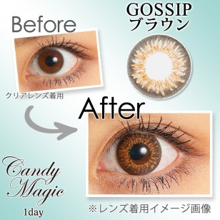Candy Magic Gossip Brown 1-Day 10片裝