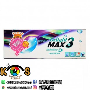 Delight MAX3 1day Color