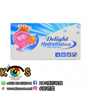Delight HydrationPLUS 每月即棄