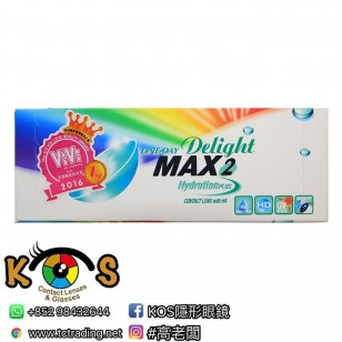 Delight MAX2 1day Color