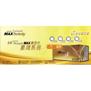 Delight MAX4 1day Color