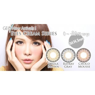 GEO Eyes Cream Vanilla Brown(淺啡)