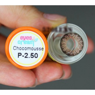 GEO Eyes Cream Choco Mousse(深啡)