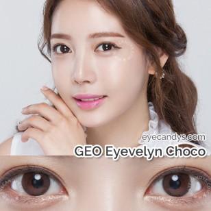 GEO Eyevelyn矽水 Choco(深啡)