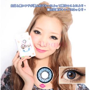 GEO 天使藍 CM832