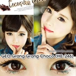 GEO Grang Grang Choco H-246(深啡)