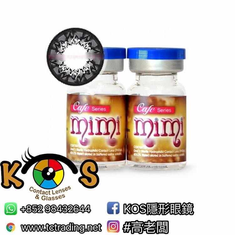 GEO MIMI Cafe Cappuccino Grey WMM500