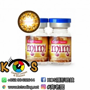 GEO MIMI Cafe Latte Brown WMM506