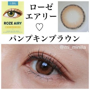 I-DOL Roze Airy Beige Brown