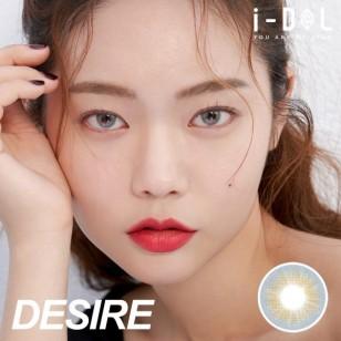 I-DOL Desire Ocean Blue
