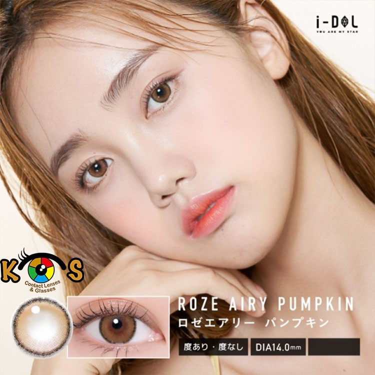 I-DOL Roze Airy Pumpkin Brown