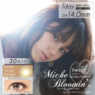 Miche Bloomin No.101 NudyBeige 30片裝