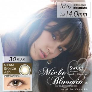 Miche Bloomin No.102 BronzeAsh 30片裝