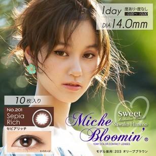 Miche Bloomin No.201 SepiaRich 30片裝