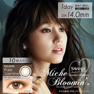 Miche Bloomin No.205 PaleJasmine 30片裝