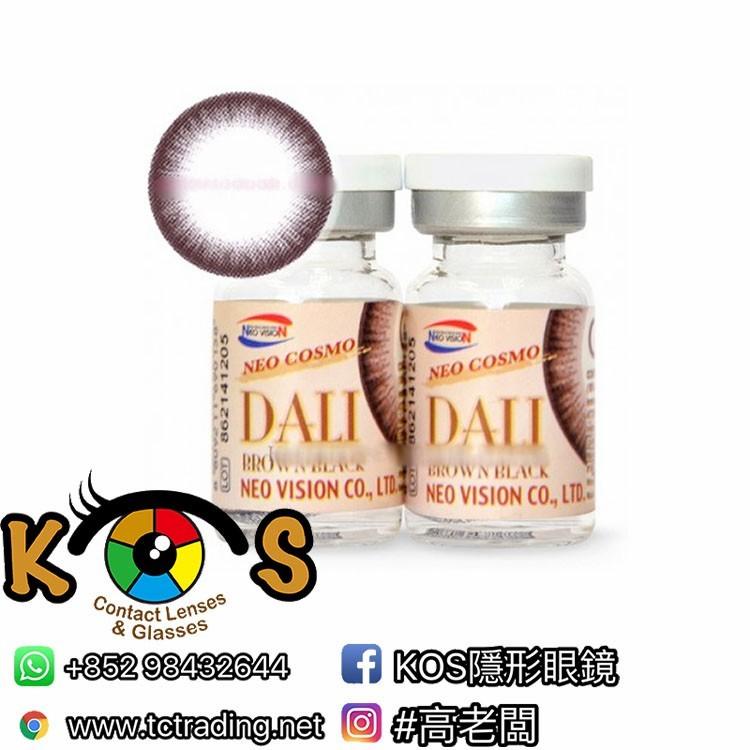 NEO Dali Chocolate I(N013)