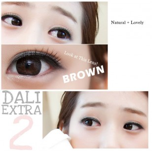 NEO Dali Extra2 Brown N044