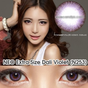 NEO Dali Extra Violet(N253)