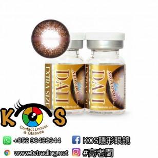 NEO Dali Extra Brown(N254)