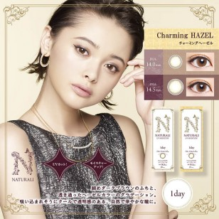 【DIA 14.0】Naturali 1-day UV Moisture Charming Hazel 10片裝