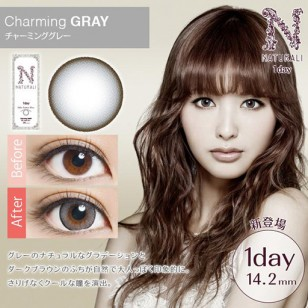 Naturali 1-Day Charming Gray 10片裝