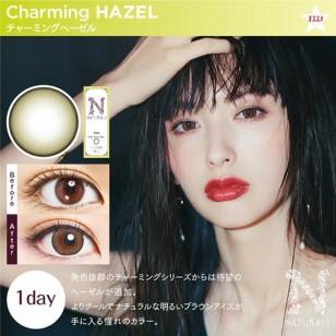 Naturali 1-Day Charming Hazel 10片裝