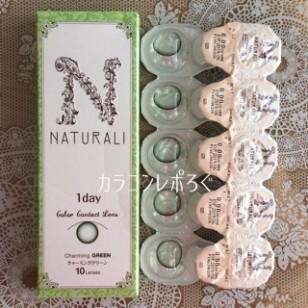 Naturali 1-Day Charming Green 10片裝