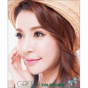 ICE Green