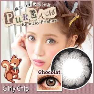 Girly Chip 櫻花灰
