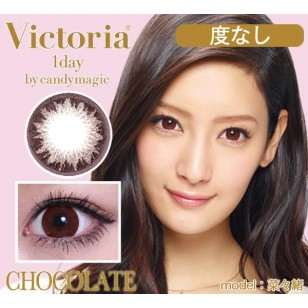 Victoria 1-Day Chocolate