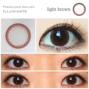 FreshLook  星鑽 illuminate  每日即棄  淺啡 Light Brown