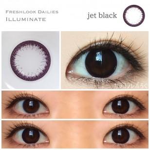 FreshLook  星鑽 illuminate  每日即棄 鑽黑 Jet Black
